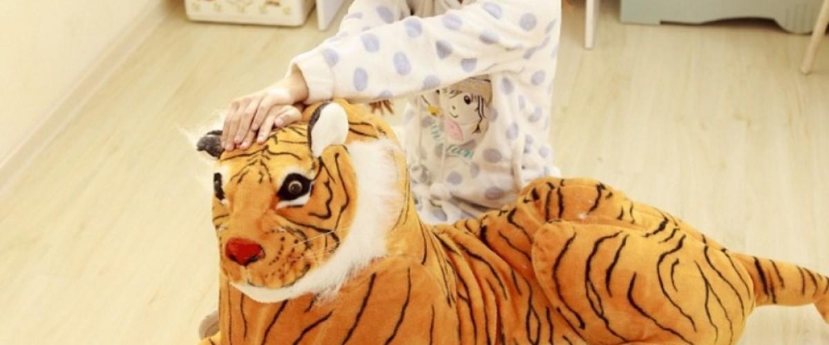 Offrez un adorable tigre en peluche !
