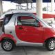 La liste des documents à produire en Préfecture pour immatriculer son véhicule